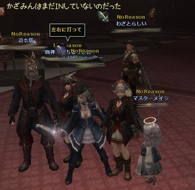 wo_20130226_6.jpg