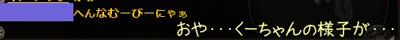 wo_20130226_7.jpg
