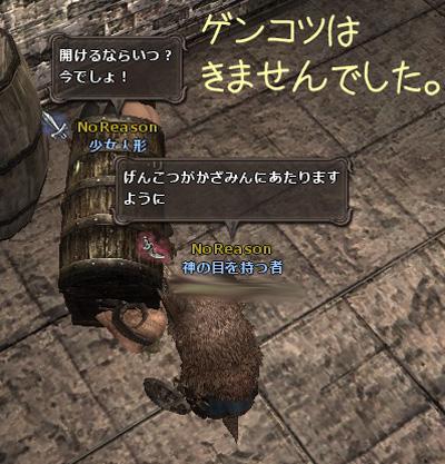 wo_20130311_12.jpg