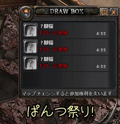 wo_20130311_5.jpg