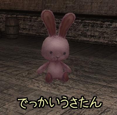 wo_20130311_8.jpg