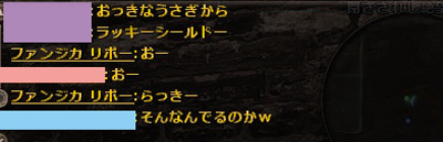 wo_20130311_9.jpg