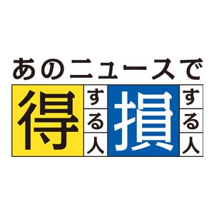 tokuson.jpg