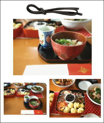 osechichi.jpg