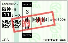 JF3連単