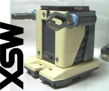 robot_don_quichote_msx_robot.jpg