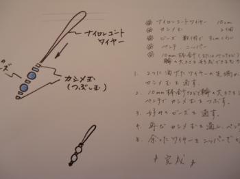 DSC01774_convert_20130130182153.jpg