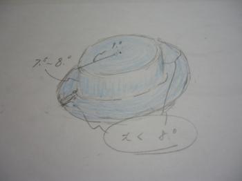 DSC01927_convert_20130306123105.jpg