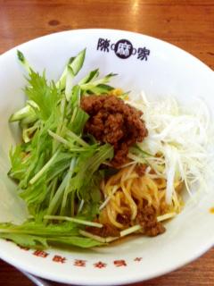 0703担担麺