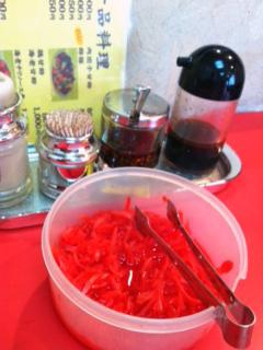 0727紅生姜