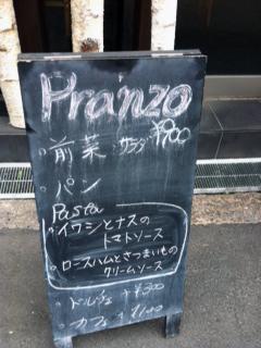 0802黒板