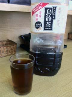 0812茶