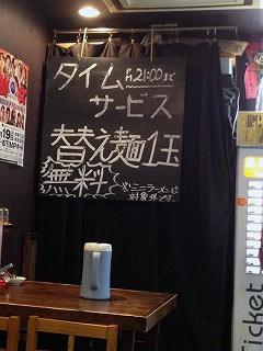 0813黒板