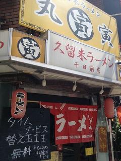 0813店