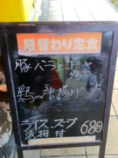 0820黒板2