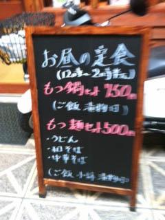 0830黒板