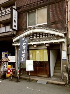 0901店