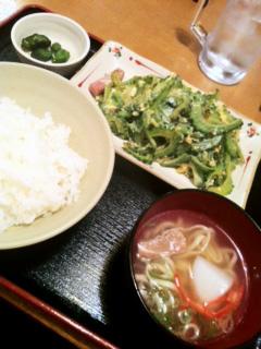 0902定食