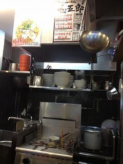 0909厨房