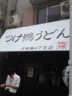 0912店
