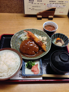 0913定食