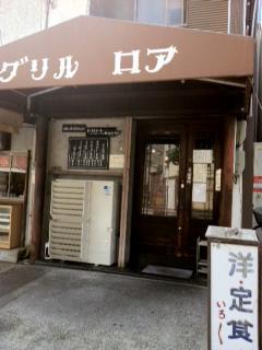 0914店2