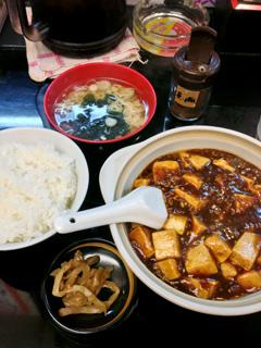 0917定食