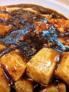 0917麻婆豆腐2