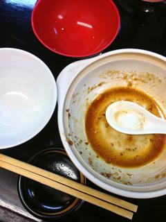 0917土鍋