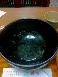 0918丼鉢