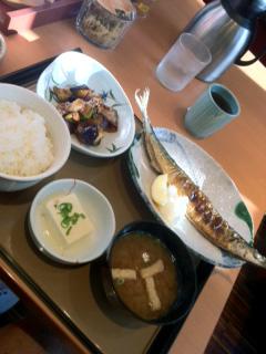 0924定食