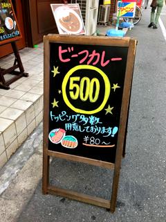 1004看板