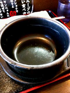 1005土鍋