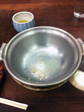 1023鍋