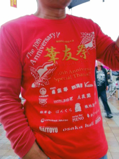 1107Tシャツ