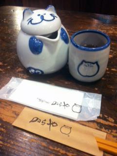 1111茶