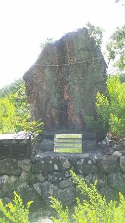 猿啄城展望台 石碑