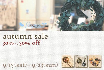 2012-09sale.jpg