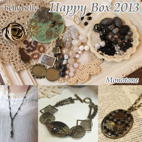 2013happy-monotone-5000[1]