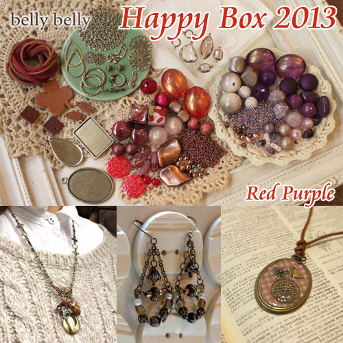 2013happy-redpurple-5000[1]