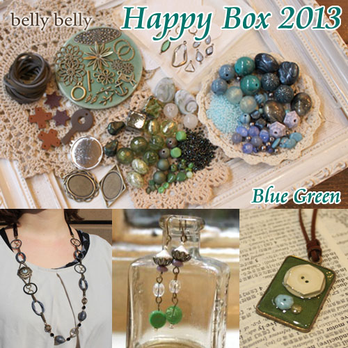 2013happy-bluegreen-5000[1]
