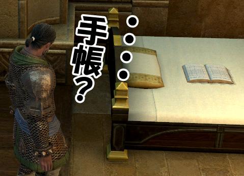 ・・・・手帳?