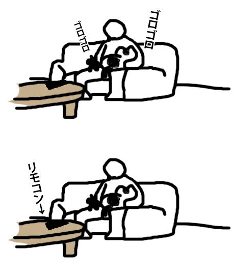 猫マンガ1