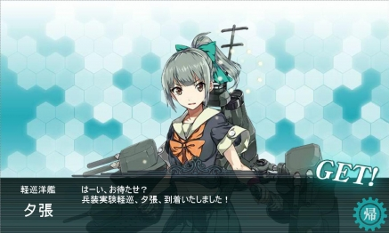 yubari.jpg