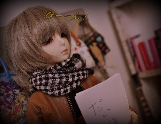 DSC_0086-001.jpg