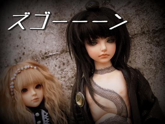 P1014998.jpg