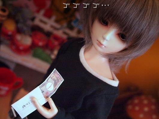 P1016029_20130105145855.jpg
