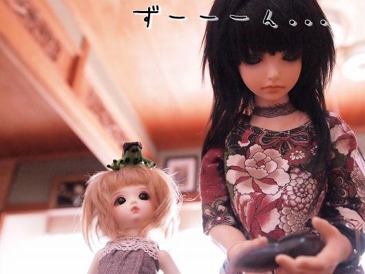 P1019474_20120928122112.jpg
