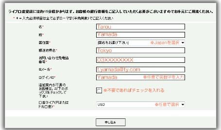 2012y10m29d_130154133.jpg