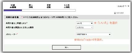 2012y10m29d_130219809.jpg